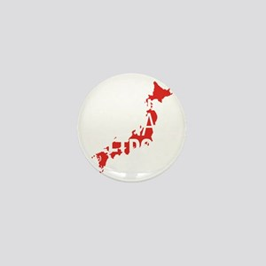 Save Japan 2 Mini Button