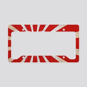 japan-flag-heart-OV License Plate Holder