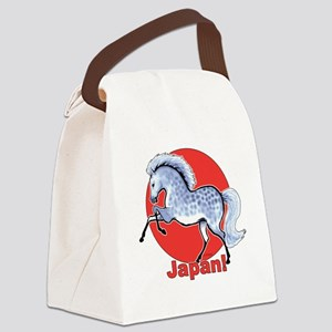 Japan Canvas Lunch Bag