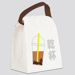 Cheers! Canvas Lunch Bag