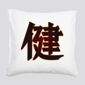 strength Square Canvas Pillow