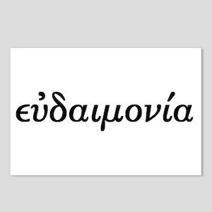Eudaimonia Postcards (Package of 8)