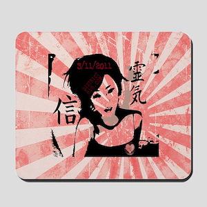 japan_circle Mousepad