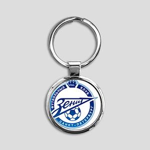 Zenit Round Keychain
