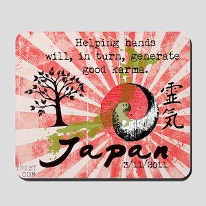 japan_poster_2 Mousepad