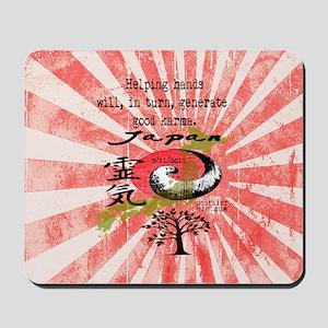 japan_circle_1 Mousepad