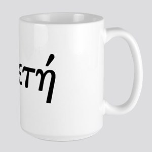 Arete Large Mug