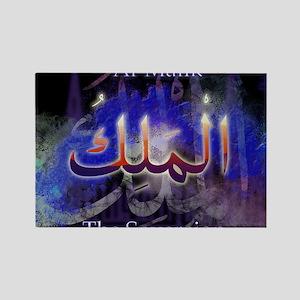 Al-Malik_smallblack Rectangle Magnet