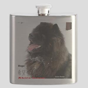IMG_0494 kona japan Flask