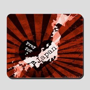 japanrelief2011_90 Mousepad