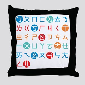 Bopomofo Throw Pillow