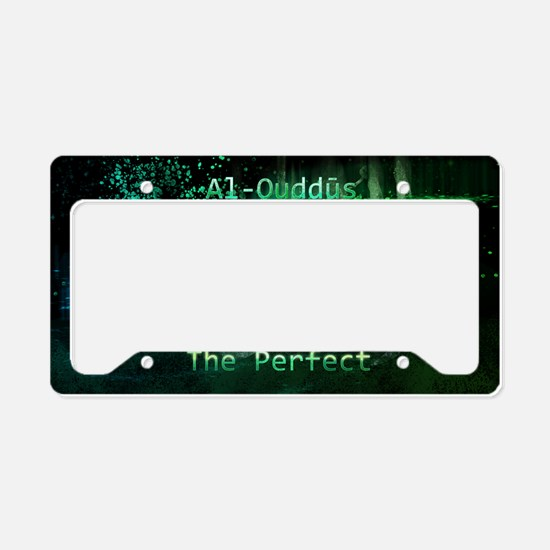 Al-Quddus License Plate Holder