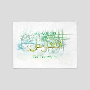 Al-Quddus_white 5'x7'Area Rug