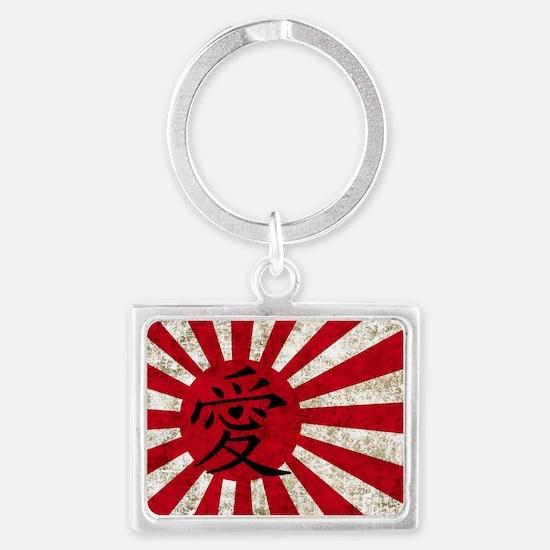 Japan Grunge 2 Landscape Keychain