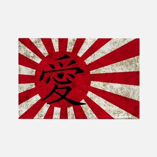 Japan Grunge 2 Rectangle Magnet
