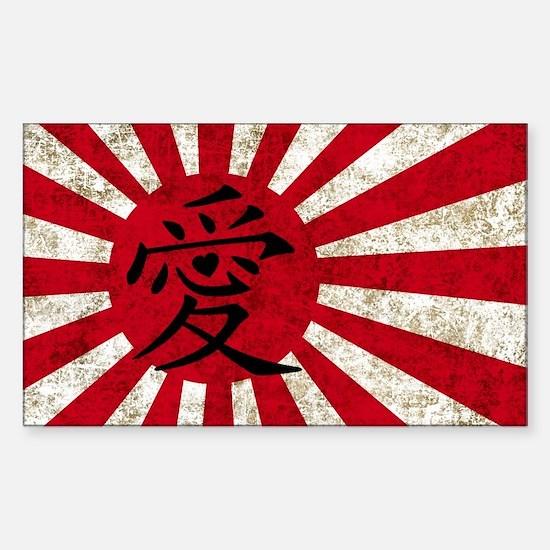 Japan Grunge 2 Sticker (Rectangle)