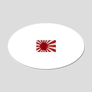 Japan Grunge 2 20x12 Oval Wall Decal