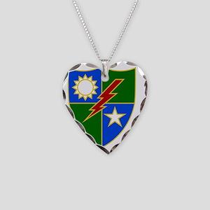 75th Ranger Regiment 2 Necklace Heart Charm