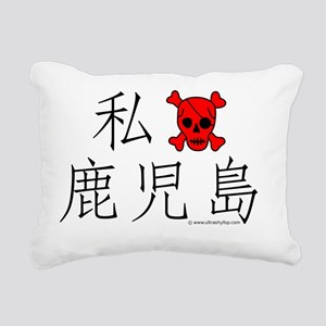 Kagoshima Rectangular Canvas Pillow