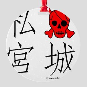 Miyagi Round Ornament