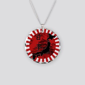 japan Necklace Circle Charm