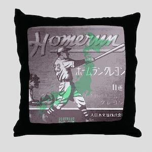 japanrelief2011_231 Throw Pillow
