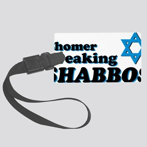 Shomer Shabbos Large Luggage Tag