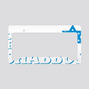 SHOMERSHABBOSwhite License Plate Holder