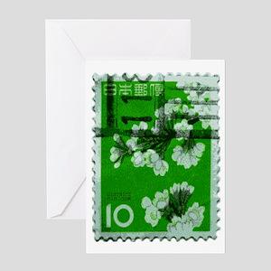 flower_green Greeting Card