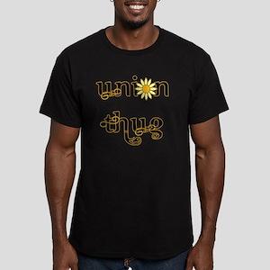 Daisy thug Men's Fitted T-Shirt (dark)
