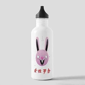 sucker-punch-bunny-mec Stainless Water Bottle 1.0L