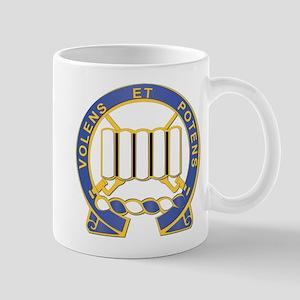 DUI - 2nd Battalion - 7th Infantry Regiment Mug