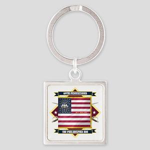69th Pennsylvania (Diamond) Square Keychain