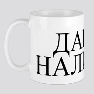 drink vodka Mug