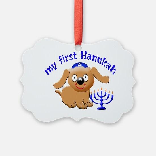 first-hanukah Ornament