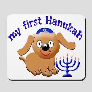 first-hanukah Mousepad