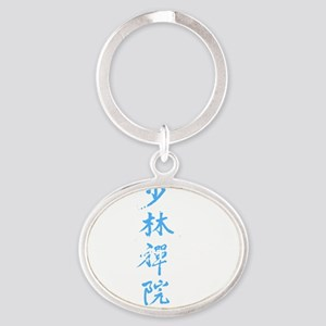 kungfuL Oval Keychain