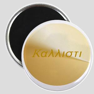 ButtonofDiscord Magnet