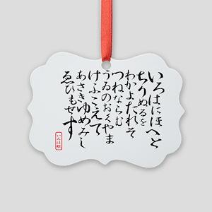 iroha_simple Picture Ornament