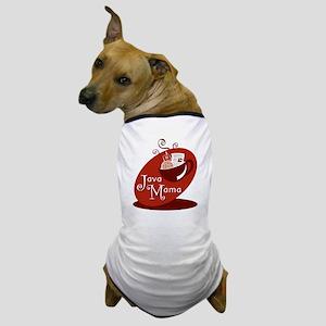 JavaMama_logo_hirezhat Dog T-Shirt