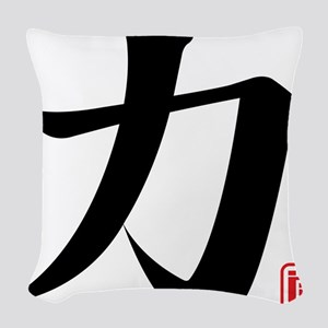 strength kanji asian japanese  Woven Throw Pillow