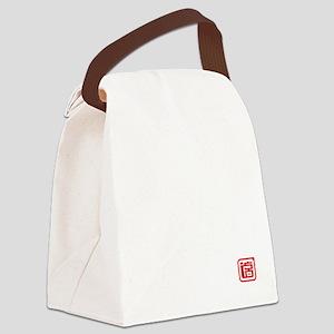 strength kanji asian japanese chi Canvas Lunch Bag