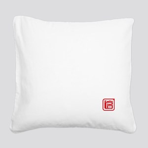 strength kanji asian japanese Square Canvas Pillow
