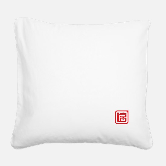 strength kanji asian japanese Square Canvas Pillow