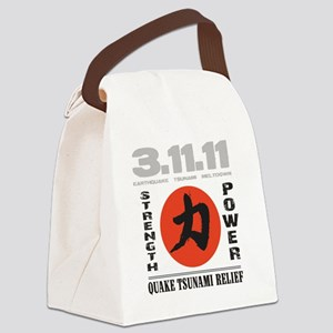Kanji Strength Tsunami Relief Canvas Lunch Bag