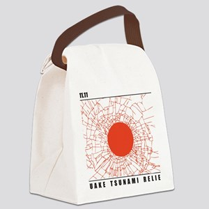 Japan Quake Relief Shattered Flag Canvas Lunch Bag