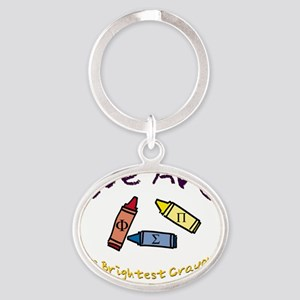 Brightest In The Box Oval Keychain