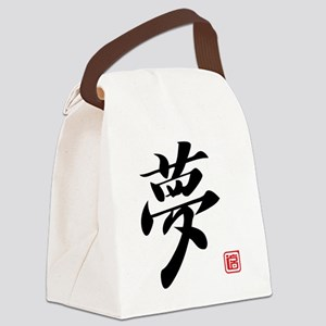dream kanji asian japanese chines Canvas Lunch Bag