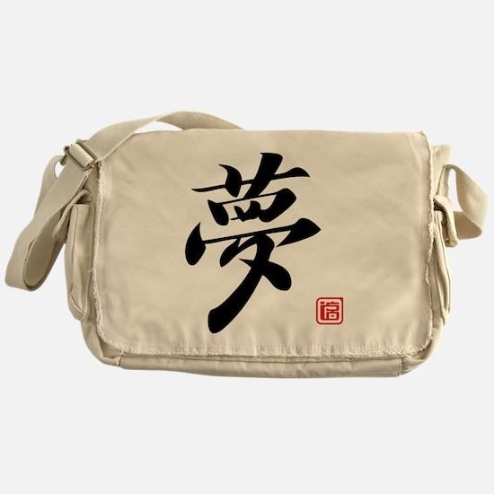 dream kanji asian japanese chinese c Messenger Bag