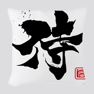 samurai kanji asian japanese c Woven Throw Pillow
